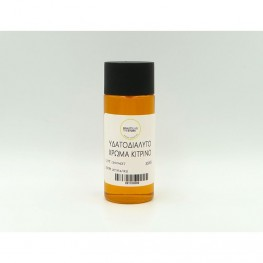 Water-soluble yellow colour 35mL