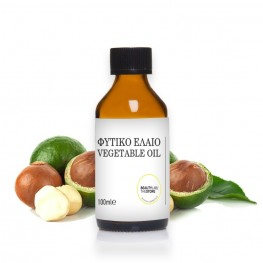 Macadamia oil 100mL