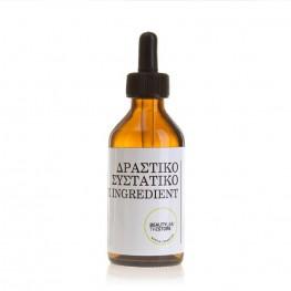 Biocapigen veg V2 anti-hair loss vegetal complex 30mL