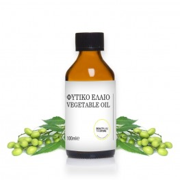 Neem oil (melia azadirachta) 100mL