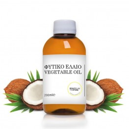 Coconut oil, organic 200gr