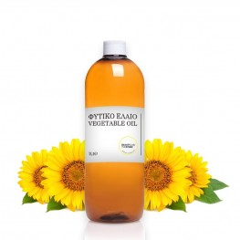 Sunflower oil (high oleic) 1Lt