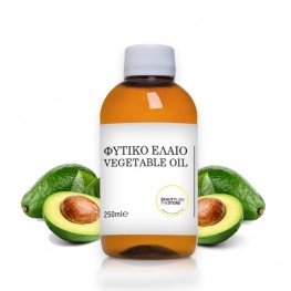 Avocado oil refined 250mL