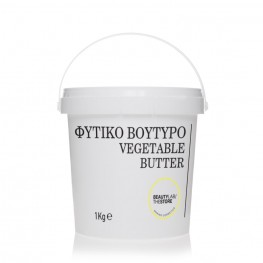 Cocoa butter 1Kg