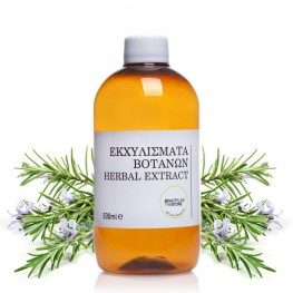Rosemary extract 100mL