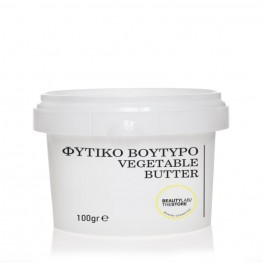 Avocado butter 100gr
