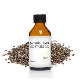 Chia Seed oil organic 100mL