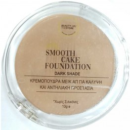 Smooth cake foundation SPF30 (dark shade) 10gr