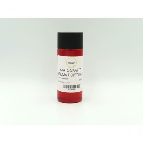 Water-soluble orange colour 35mL