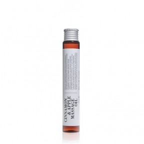 Cinnamon & apple massage oil 75mL
