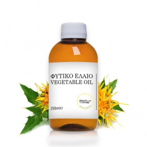 Safflower oil, refined 250mL