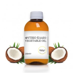 Coconut oil, fractionated 250mL