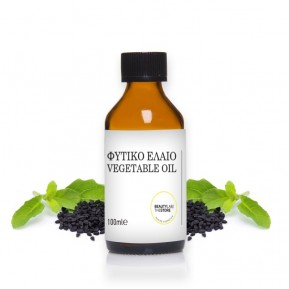 Black cumin oil 100mL
