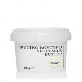 Shea butter, organic 100gr