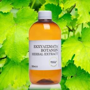 Vine leaf extract 500mL