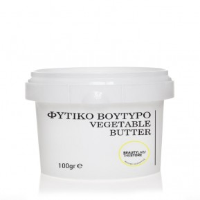 Cocoa butter, organic 100gr
