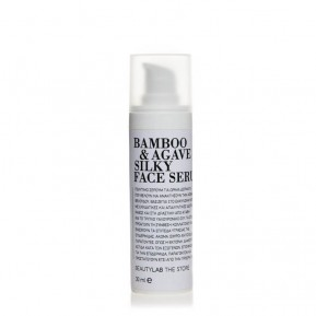 Bamboo & agave silky face serum 30mL