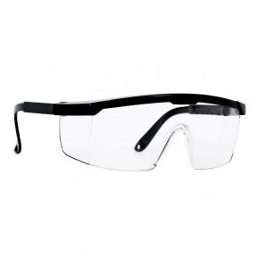 Protective eye glasses