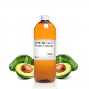 Avocado oil refined 1Lt
