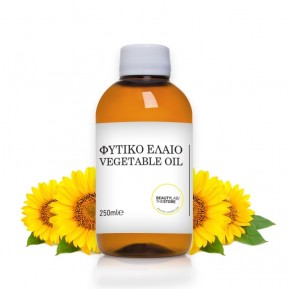 Sunflower oil (high oleic) 250mL