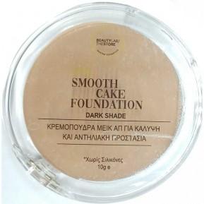 Smooth cake foundation SPF30 (dark shade) 10gr