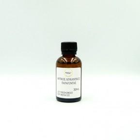 Φυτικός λευκαντικός παράγοντας 30mL