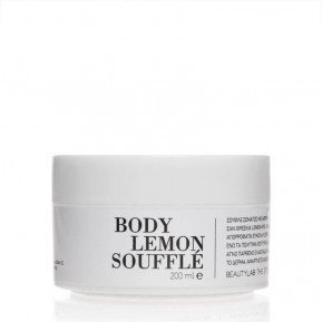 Body lemon souffle 200mL
