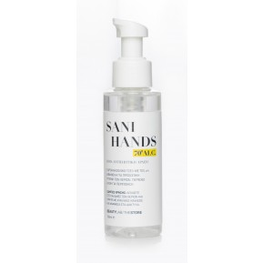 Sani-Hands αλκοολούχο gel 70° 100mL